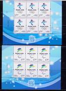 China 2017-31 Emble Of BeiJing 2022 Olympic Winter Game And Emble Of BeiJing 2022 Paralympic Winter Game 2v Half Sheet - Inverno 2022 : Pechino