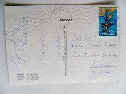 Post Postal Card Carte Greece 1981 Petroil Oil Map Hilton - Cartas