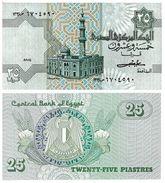 EGITTO - 25 PIASTRE - FIOR DI STAMPA - CARTAMONETA - PAPER MONEY - Egypte