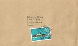 Cyprus 1974 Nicosia UPU Mail Coach Cover - UPU (Wereldpostunie)