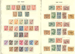 * CAP VERT. Collection. 1903-1934 (Poste, Taxe), Valeurs Et Séries Moyennes, Qqs Ex Obl. - TB - Cape Verde