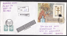 Belarus: Cover To Netherlands 1998, Souvenir Sheet, 3 Stamps, Overprint Olympics (English), Rare Real Use (traces Of Use - Wit-Rusland