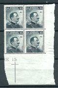 Italia Regno 1911 Michetti Formato 19x24 Mm MNH** - 1900-44 Victor Emmanuel III