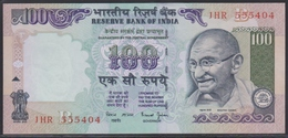 India 100 Rupees (ND 1996) UNC - India
