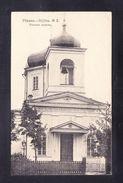 LT2-12 REJITSA RUSSICHE KIRCHE - Latvia