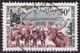TCHAD   1969  -   YT 214 - Abattoir De Farcha   -  Oblitéré - Tchad (1960-...)