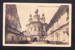 UKR14-63 KIEV L'EGLISE MASEPINSKAIA DANS LA LAVRA - Ukraine