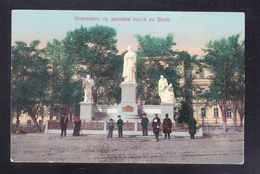 UKR14-66 KIEV - Ukraine