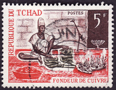 TCHAD   1970  -   YT 231 -  Fondeur De Cuivre    - Oblitéré - Tchad (1960-...)
