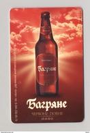 UKRAINE - Alcohol - Beer - Pivo CHERNIGIVSKE BAHRYANE (crimson)- Phonecard Telecard Chip Card 3360 Units - Ukraine