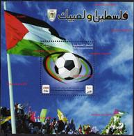 2012 PALESTINE PALESTINIAN AUTHORITY SPORTS FOOTBALL SOCCER FIFA HOME STADIUM GAME - Palestine