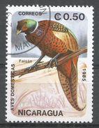 Nicaragua 1985. Scott #1465 (U) Ring-neck Pheasant, Bird, Oiseau - Nicaragua