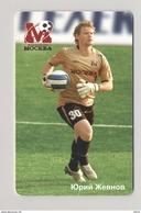 YURI ZHEVNOV - FOOTBALL - SPORT - SOCCER RUSSIA Moscow Phonecard Telecard Chip Card 3000 Units - Sport