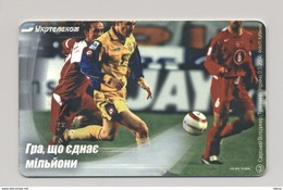 VOLODYMYR YEZERSKIY - FOOTBALL - SPORT - SOCCER UKRAINE Phonecard Telecard Chip Card 4200 Units - Sport