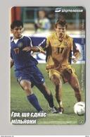 RUSLAN ROTAN - FOOTBALL - SPORT - SOCCER UKRAINE Phonecard Telecard Chip Card 4200 Units - Sport
