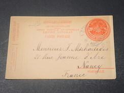 TURQUIE - Entier Postal De Adana Pour La France En 1914 - L 11335 - 1858-1921 Empire Ottoman