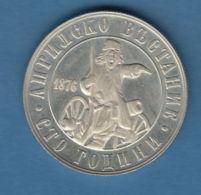 F7111 /  - 2 Leva - 1976 - April Uprising - Bulgaria Bulgarie Bulgarien Bulgarije - Coins Munzen Monnaies Monete - Bulgaria