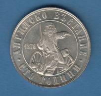 F7112 /  - 2 Leva - 1976 - April Uprising - Bulgaria Bulgarie Bulgarien Bulgarije - Coins Munzen Monnaies Monete - Bulgarien