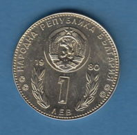 F7127 /- 1 Lev - 1980 - World Football Championship SPAIN 82 - Bulgaria Bulgarie Bulgarien - Coins Monnaies Munzen - Bulgaria
