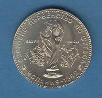 F7139 /- 1 Lev - 1980 - World Football Championship SPAIN 82 - Bulgaria Bulgarie Bulgarien - Coins Monnaies Munzen - Bulgarien