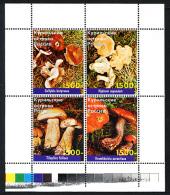 KOURILES, CHAMPIGNONS  / MUSHROOMS, FANTAISIE / CINDERELLA, 4 Valeurs, Neufs / Mint. R787 - Vignettes De Fantaisie