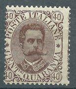 Italia 1889 Umberto I 40 C MNH** - Ungebraucht