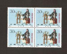 """CHINA 1962 Mei Lan Fang , Scott# 627 """" 30f """" Key Value - MNH Block Of 04 ** RARE - 1949 - ... République Populaire"""
