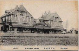 CPA Corée Gare Station Chemin De Fer Koréa Non Circulé Yong San - Korea, South