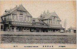 CPA Corée Gare Station Chemin De Fer Koréa Non Circulé Yong San - Corée Du Sud
