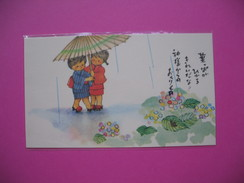 CPA  Chine N° 11  Représentant  Deux Enfants Sous Une Ombrelle   à Voir - Chine