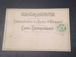 TURQUIE - Carte De L 'administration Des Postes , Affranchie ,période 1870 - L 11374 - 1858-1921 Empire Ottoman