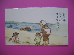 CPA  Chine N° 12 Représentant  Une Famille Au Bord De La Mer   à Voir - Chine