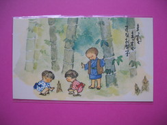 CPA  Chine N° 13  Représentant  Trois Enfants En Forêt   à Voir - Chine