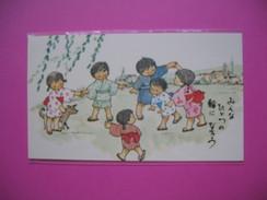 CPA  Chine N° 15  Représentant  Six Enfants Qui Jouent Dehors Avec Un Chien   à Voir - Chine