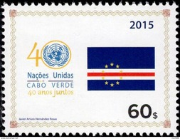 Cape Verde - 2015 - 40 Years Of Cape Verde In The United Nations - Mint Stamp - Cape Verde
