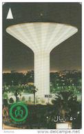 SAUDI ARABIA(GPT) - Water Tower At Night, CN : SAUDE/C, First Issue, Used - Saudi Arabia