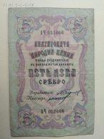 5 Leva 1909 - Bulgaria