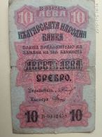 10 Leva 1916 - Bulgarie