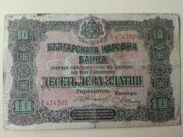 20 Leva 1917 - Bulgaria