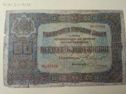50  Leva 1917 - Bulgaria