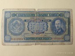 500 Leva 1940 - Bulgaria