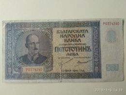 500 Leva 1942 - Bulgarie