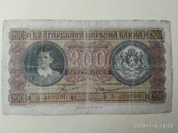200 Leva 1943 - Bulgarie