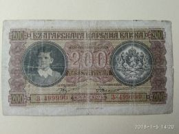 200 Leva 1943 - Bulgaria