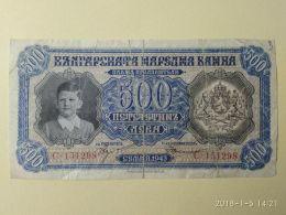 500 Leva 1943 - Bulgaria
