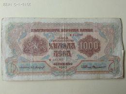 1000 Leva 1945 - Bulgaria