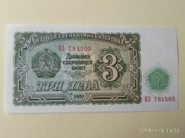 3 Leva 1951 - Bulgaria