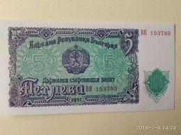 5 Leva 1951 - Bulgaria