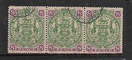 S.Rhodesia, 1897, 8d Strip Of 3, Used - Rhodésie Du Sud (...-1964)