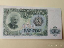 100  Leva 1951 - Bulgaria